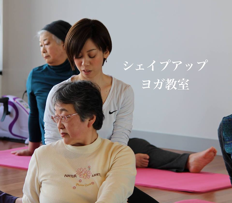 【3月11日仙台・泉区】第5回 運動不足解消!シェイプアップヨガ教室