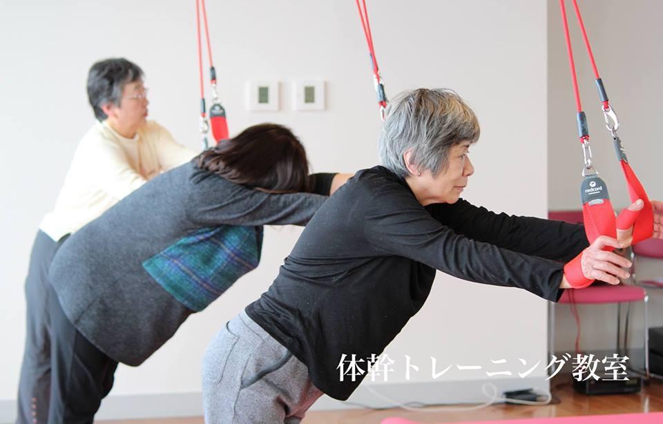 【3月18日仙台・泉区】第5回アンチエイジング!体幹トレーニング教室[入門編]