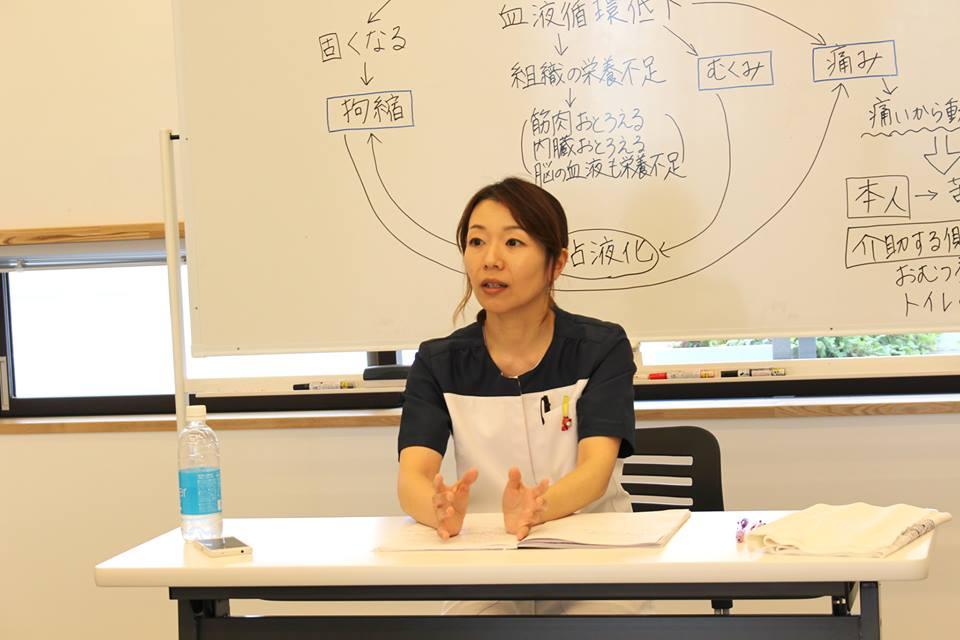 【開催報告】5/23・27 マッサージ講座