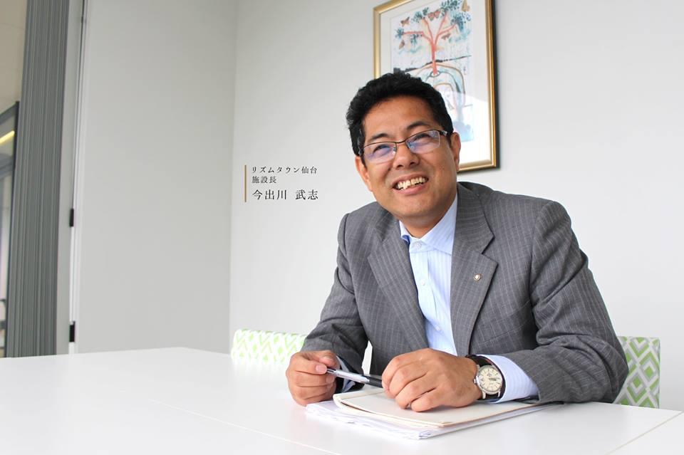 職員紹介 Vol.1 施設長
