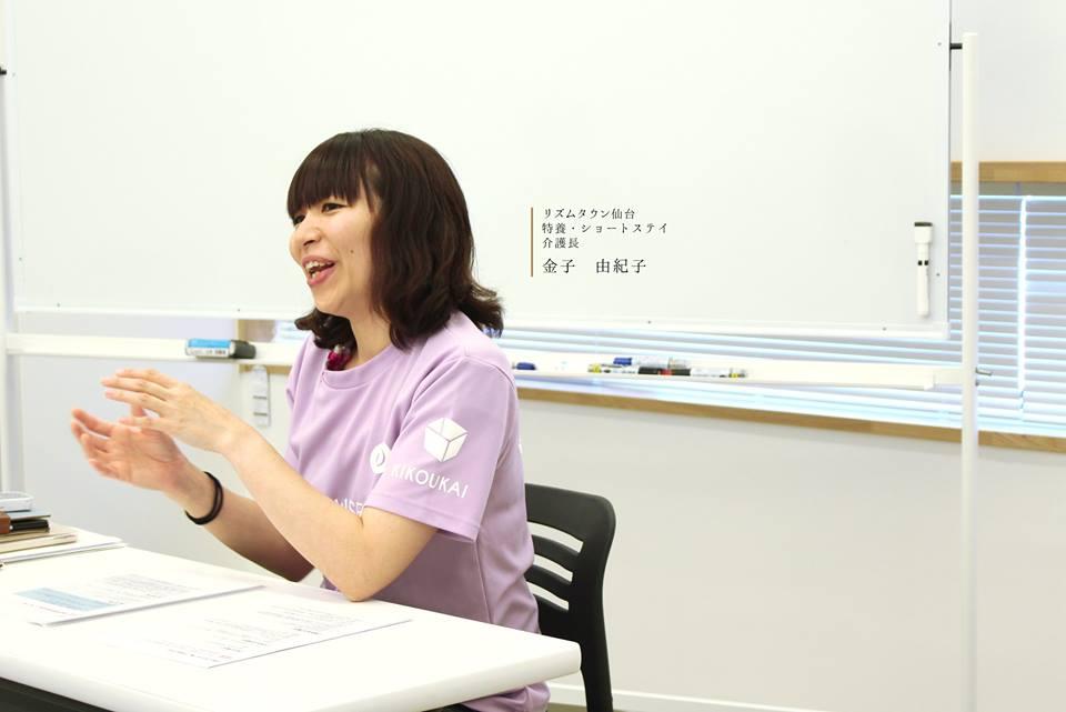 職員紹介Vol.5特養・ショートステイ 介護長