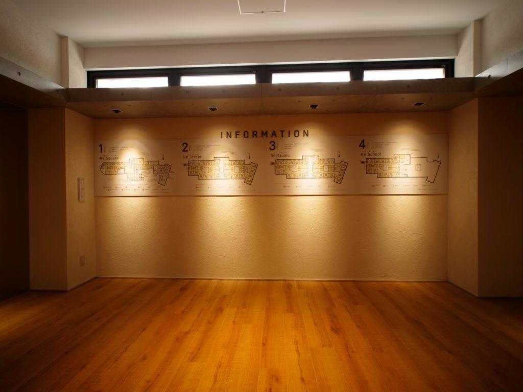 内装も美しい!完成したリズムタウン仙台の内装を一足お先にご覧ください