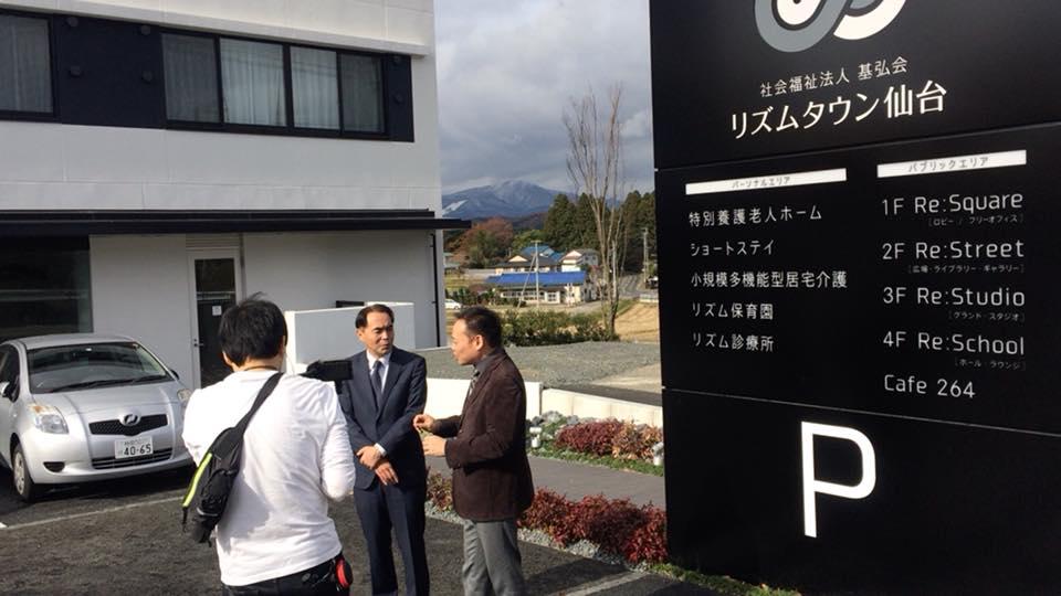 BSジャパン『日経モーニングプラス』でリズムタウン仙台の取り組みを取材・特集していただきました